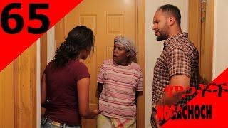 Mogachoch EBS Latest Series Drama - S03E65 - Part 65