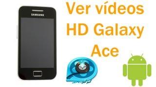 QQPlayer: graba vídeos en HD con tu dispositivo Android | Samsung Galaxy Ace - TheVigoPlax