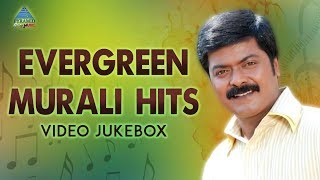 Evergreen Murali Hit Songs | Video Jukebox | Murali Hits | Tamil Movie Songs | Pyramid Glitz Music