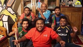 Bangladesh Cricket's Mad Fan | বাংলাদেশ ক্রিকেটের পাগলা ফ্যান By Funbuzz 2017