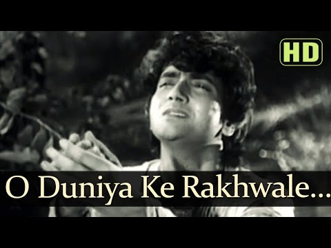 Xxx Mp4 O Duniya Ke Rakhwale HD Baiju Bawra Songs Meena Kumari Bharat Bhushan Naushad Hits 3gp Sex