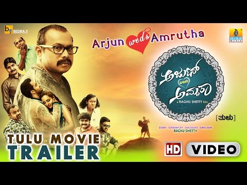 Xxx Mp4 Arjun Weds Amrutha Tulu Movie HD Trailer Navin D Padil Anoop Sagar Aaradhya Shetty 3gp Sex