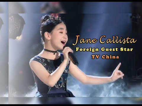 Jane Callista - Never Enough - Foreign Guest Star for TV China