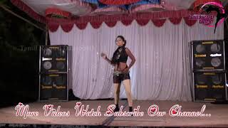 Tamil Record Dance 2017 / Latest tamilnadu village aadal padal dance / Indian Record Dance 2017  729