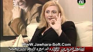 حقائق تكشفها سهى عرفات عن زوجة المخلوع التونسي الجزء2