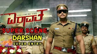 Sadhu Kokila Comedy Scenes | Sadhu Kokila copies Airavatha dialogue | Mr.Airavatha Kannada Movie