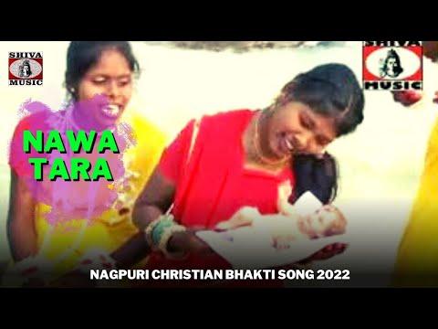 Xxx Mp4 Nagpuri Jesus Song Jharkhand Nawa Tara Nagpuri Jesus Song Video Album NAGPURI YESHU HITS 3gp Sex