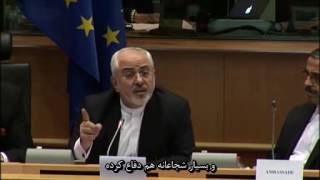 Worth watching: Javad Zarif on why Iran is developing ballistic missiles
