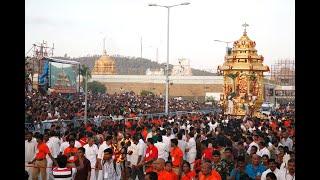 Tirupati Balaji Temple / Andhra Pradesh (India)