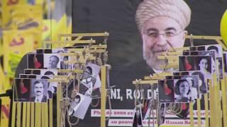 IRAN: Paris Rally Against Rouhani 28 January 2016