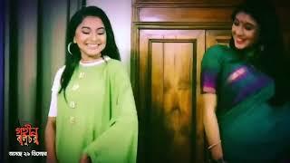 Liza And Nila   Gohin Baluchor    গহীন বালুচর   Baluchorer Adda   Badrul Anam Saud   29 December