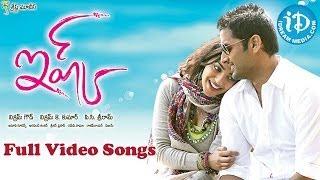Ishq Movie Songs | Ishq Telugu Movie Songs | Nitin | Nithya Menon