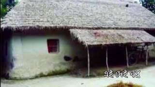 এই সেই ঘর-Ei sei ghor