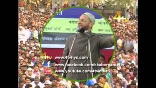Janab Asaduddin Owaisi Sahab Addressing Huge Public Meeting in Pune (Full Speech)