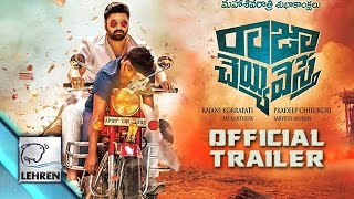 'Raja Cheyyi Veste' Theatrical Trailer | Nara Rohit, Nandamuri Taraka Ratna | Review | Lehren Telugu