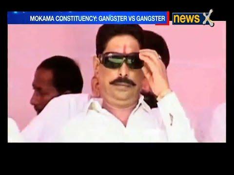 Mafia Don versus Mafia Don / Chirag Paswan (Bihar election 2015)