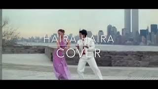 Haira Haira - Jeans (Cover)