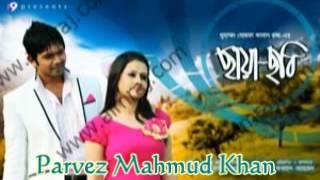 Arfin Rumey ~~ Chobi (Slow) Chaya Chob New Bangla Movie Full Song...2012