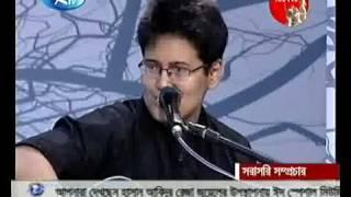 Shayan - Amar Muktijoddha