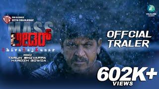 LEADER Kannada Movie Trailer | Shivarajkumar & Vijay Raghavendra |  Exclusive