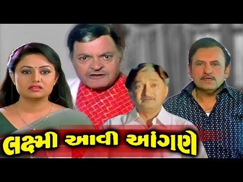 Xxx Mp4 Laxmi Aavi Aangane 2008 Full Gujarati Movie Pranjal Bhatt Ashwin Soni 3gp Sex