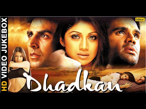 Xxx Mp4 Dhadkan HD Songs Akshay Kumar Shilpa Shetty Suniel Shetty VIDEO JUKEBOX 3gp Sex