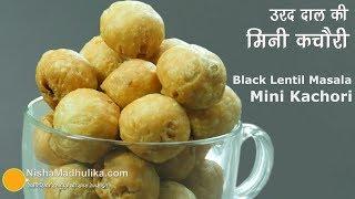 Dry Mini Kachory | उरद दाल की मिनी कचौरी । Marwari Khasta Mini Kachori
