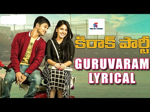 Xxx Mp4 Guruvaram Song Lyrical Kiraak Party Movie In Telugu 3gp Sex