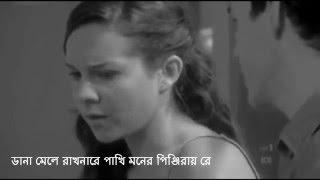 Belal Khan Bangla Song ভালোবেসে দূরে  থাকা দায় - অনন্যা ও বেলাল খান
