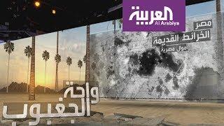 تعرف على واحة الجغبوب التي تثير أزمة بين ليبيا ومصر