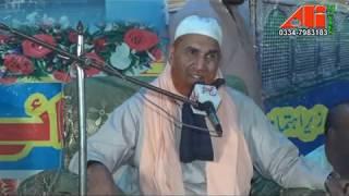Muhammad Najam Shah  By Ali Sound Gujranwala  0334-798183