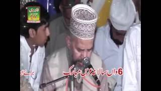 Tilawat Qari karamat ali naeemi Full Mehfil e Paak 2016