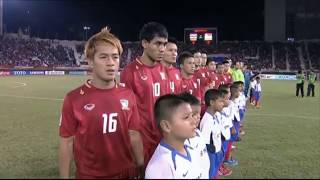 [22.12.2012] Thailand vs Singapore - national anthems