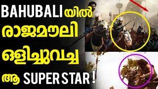 The Hidden Super Star in the Movie Bahubali 2