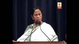 Mamata Banerjee indirectly attacks Mukul Roy : Watch