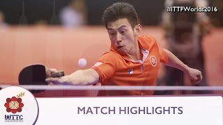 2016 World Championships Highlights: Maharu Yoshimura vs Wong Chun Ting