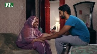 Bangla Natok - Akasher Opare Akash l Episode 37 l Shomi, Jenny, Asad, Sahed l Drama & Telefilm