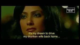 Tumake Hariye |  Bangla Film | New Bengali Full Movie 2016