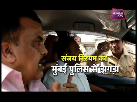 Xxx Mp4 पकौड़ों' पर पुलिस से संजय निरूपम की लड़ाई Mumbai Tak 3gp Sex