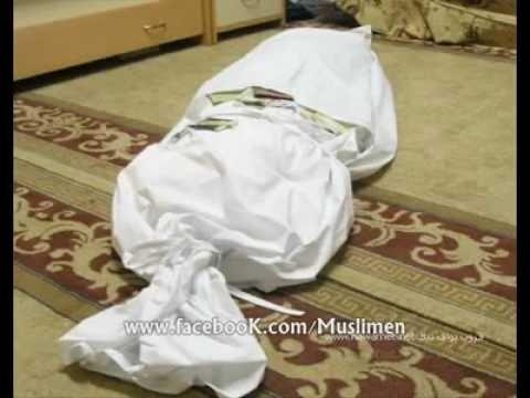رفض جسدها دخول القبر
