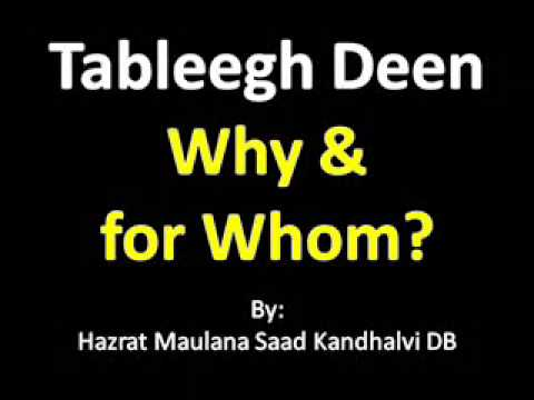 Tableegh Deen Why and for Whom Part 02 15