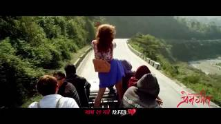 Nepal romantic  video(1)