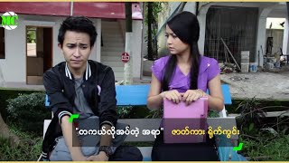 Miss Supranational Myanmar, Khin Wint Wah @ Movie Making