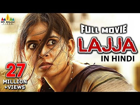 Xxx Mp4 Lajja Hindi Full Movie Hindi Dubbed Movies Madhumitha Shiva Sri Balaji Video 3gp Sex