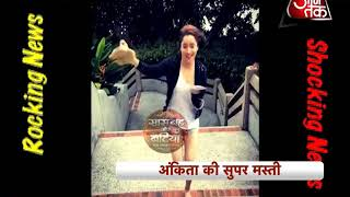Why is Ankita Lokhande so happy ?