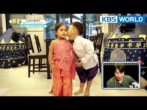 Xxx Mp4 The Return Of Superman 슈퍼맨이 돌아왔다 Ep 218 Traveling And Discovering New Things ENG IND 2018 04 01 3gp Sex