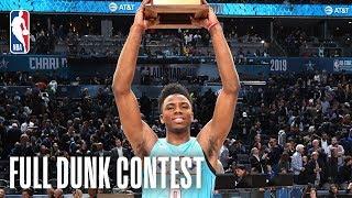 2019 NBA AT&T Dunk Contest | 2019 NBA All-Star
