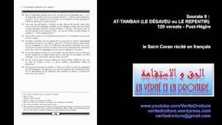 Sourate 9 : AT-TAWBAH ( LE REPENTIR)Coran récité français seulement- mp3 - www.veritedroiture.fr