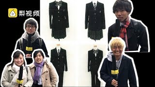 At this Japanese school boys are allowed to wear skirts as part of their uniform