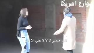 طلب تقبيلها ورفضت فعرض عليها مبلغ $1000 شاهد ماذا فعل بها ! مترجم